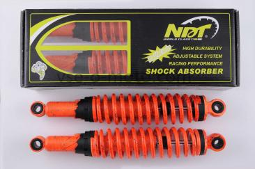 Амортизаторы (пара)   Delta   340mm, регулируемые   (оранжевые +паутина)   ND_