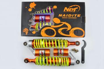 Амортизаторы (пара)   Delta   340mm, газомасляные   (лимонные +паутина)   NDT