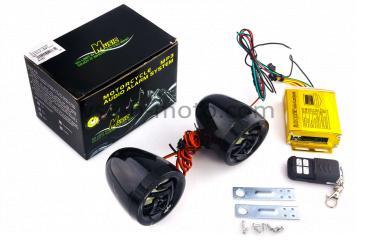 Аудиосистема   (2.5, черные, сигнализация, FM/МР3 плеер, ПДУ)   CZMP3004