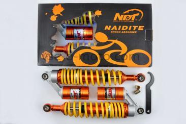 Амортизаторы (пара)   Delta   340mm, газомасляные   (желтые)   NDT