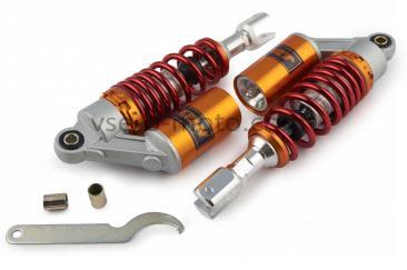 Амортизаторы (пара)   универсальные   280mm, газомасляные   (красные)   NET   (#0001)