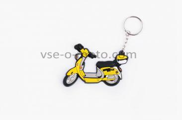 Брелок резиновый   скутер   (желтый)   EMMELLE   (#YSK023)