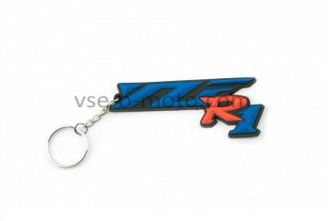 Брелок резиновый   YZF R1   (#YSK117)