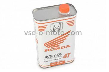 Масло   4T, 1л   (SAE 10W40, полусинтетика, mod: Honda)   (Япония)   VB