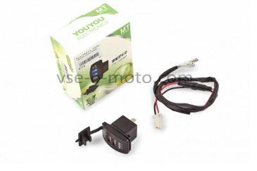 Разъем USB 5V 3,1А   (врезной, прямоугольный)   (2 порта)   YOUYOU