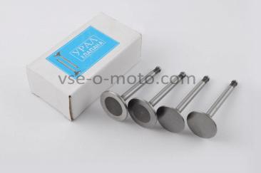 Клапаны   УРАЛ   (комплект) (L-92mm, 4шт)