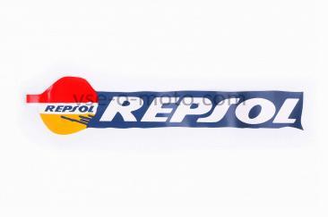 Наклейка   логотип   REPSOL   (20x4см)   (#4917)