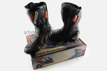 Ботинки   PROBIKER   (mod:1001, size:44, черные)