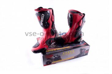 Ботинки   PROBIKER   (mod:1001, size:45, красные)