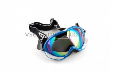 Очки кроссовые   (mod:MJ-13, синие, стекло хамелеон)