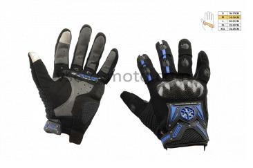 Перчатки   SCOYCO   (mod:MC-20, size:M, синие, текстиль)
