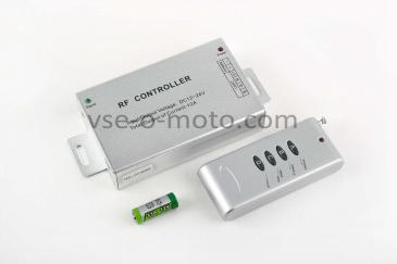 RGB-контроллер (радио ПДУ, 4 кнопки)